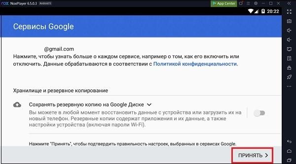 Резервная копия данных Гугл аккаунт