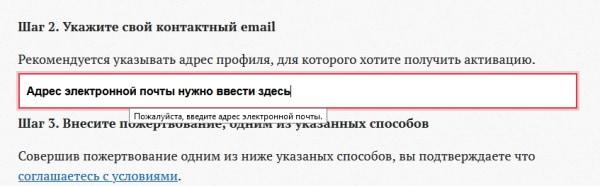 Строка для ввода адреса
