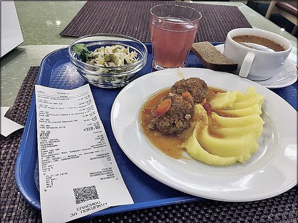 Обед и чек