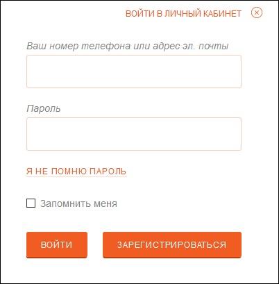 Номер телефона и пароль