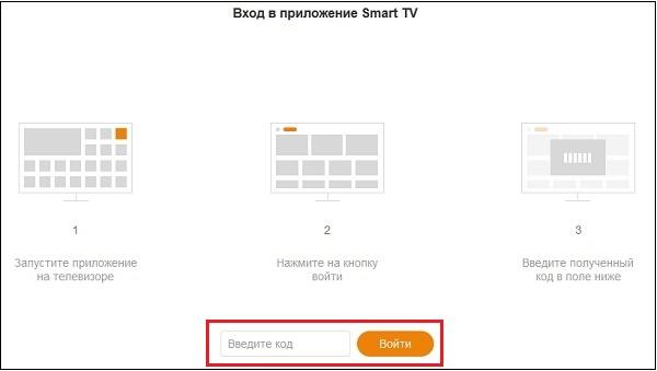 ok.ru/tv