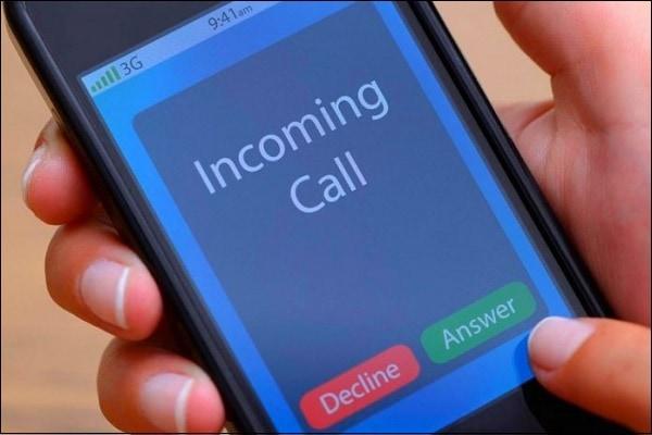 Входящий звонок на телефоне