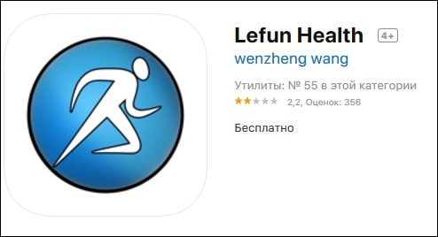 Lefun Health app iOS