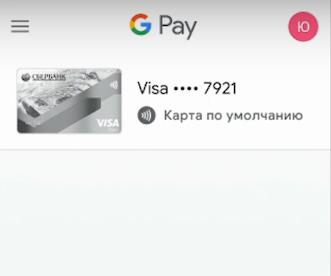 Привяжите банковскую карту