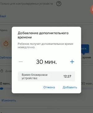 Настройка параметров приложения