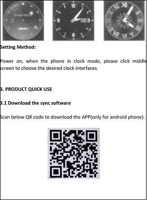 QR-код инструкции к часам