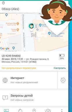 Kaspersky приложение
