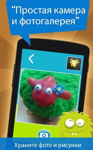 Игры в мобильном приложении