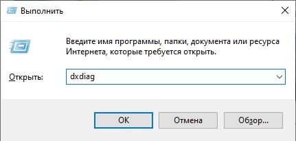 Вызов информационного окна