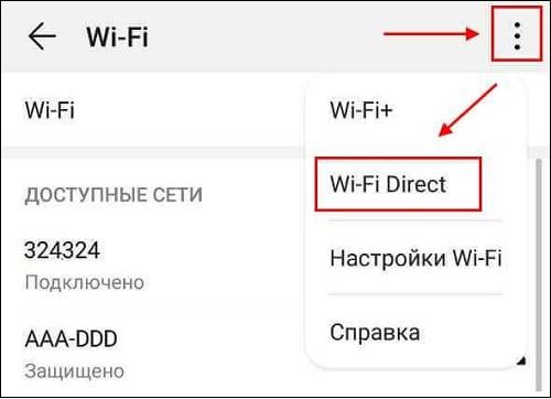 Wi-Fi Direct