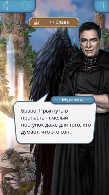 Ангел Гарольд