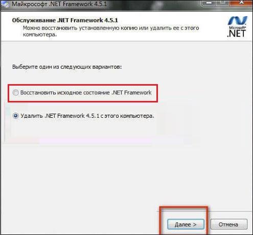 Восстановка Net Framework