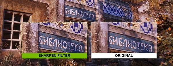 Sharpened filter