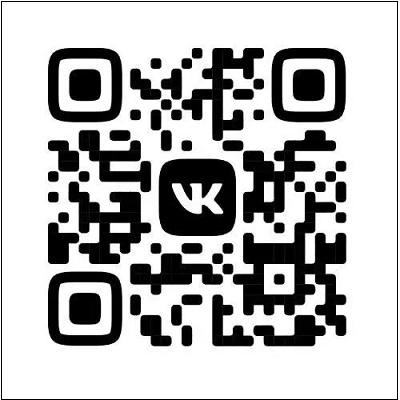 Активационный QR-код обновления ВК