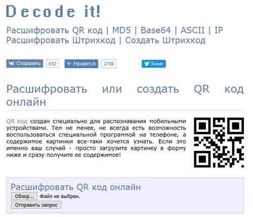Decode It