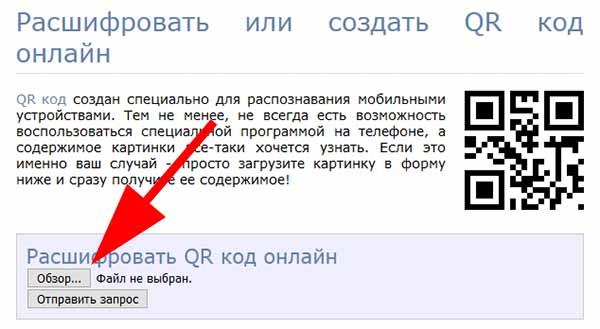 """""""Обзор"""""""
