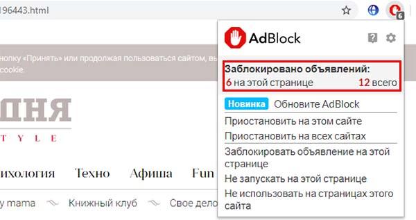 Заблокированные сообщения