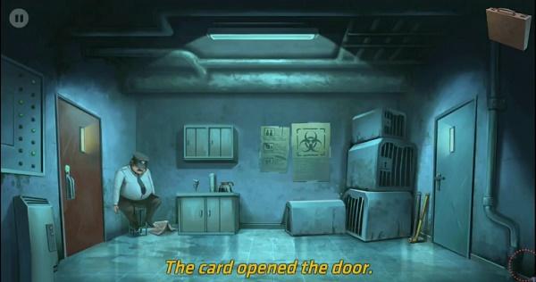 Дверь открыта