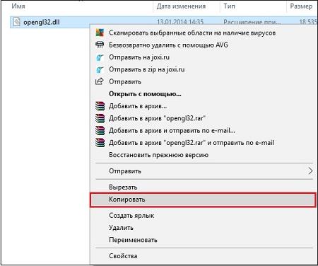 Копирование файла в буфер