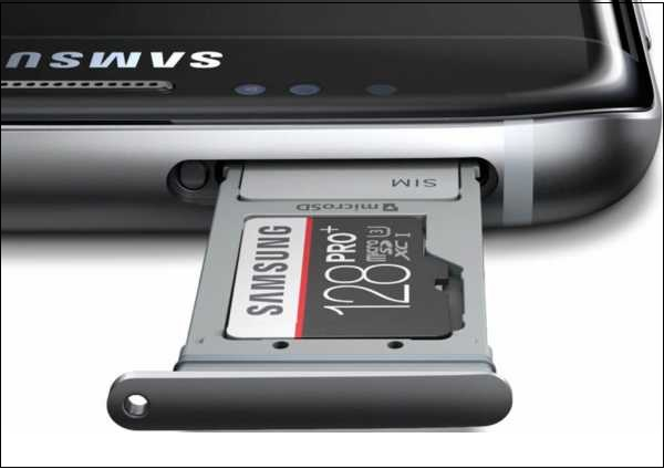 Извлечение SD-карты с телефона