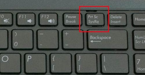 PrtScr на клавиатуре ноутбука