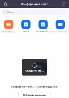 Войдите в мобильное приложение