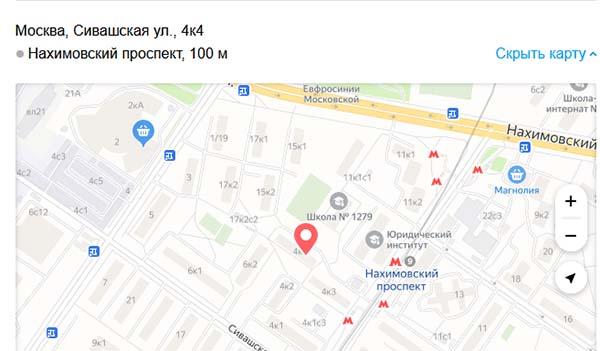 Адрес проживания владельца объявления