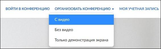 """Опция """"С видео"""" в меню Зум"""