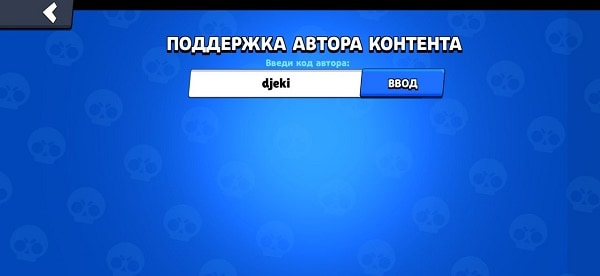 Djeki меню разработчиков