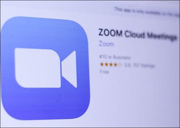 """Приложение """"Zoom"""""""
