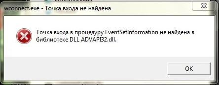 Точка входа в процедуру EventSelInformation