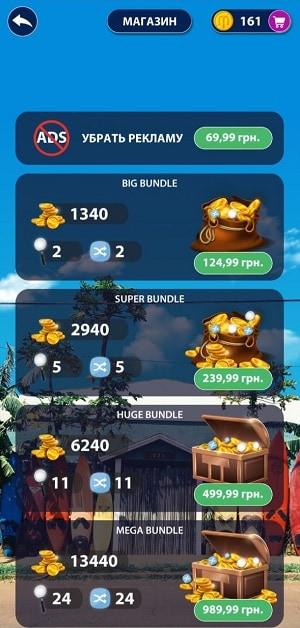 Покупка подсказок в игровом магазине