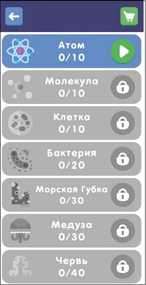"""Уровни игры """"Филворды"""""""