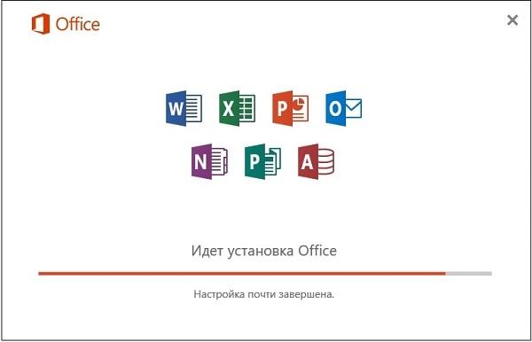 Установка МС Офис