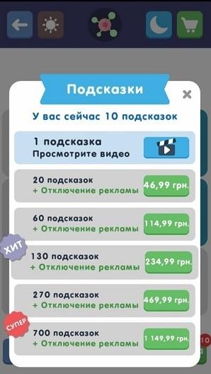 """Игровой магазин """"Филворды"""""""