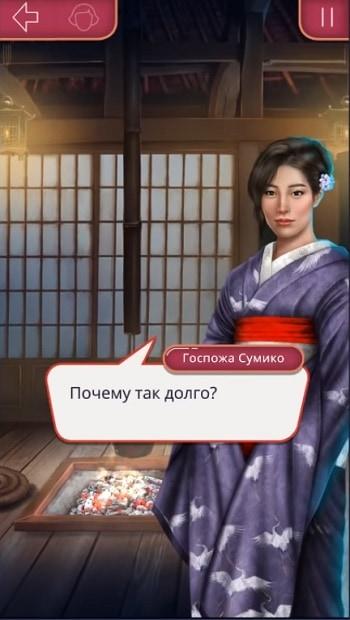 """Госпожа Сумико в """"Легенда Ивы"""""""