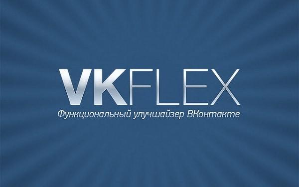 Расширение VKFLEX