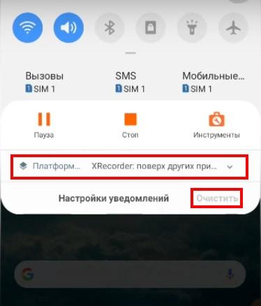 Уведомления в меню быстрого доступа