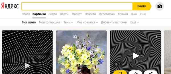 Откройте Яндекс
