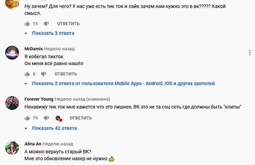Отзывы в Youtube