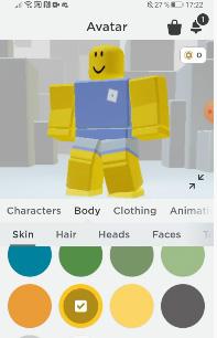 Жёлтое тело в Роблокс