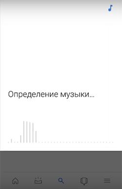 Виджет Гугл