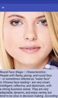 Параметры черт лица