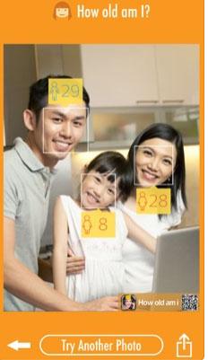 Определение возраста в приложении