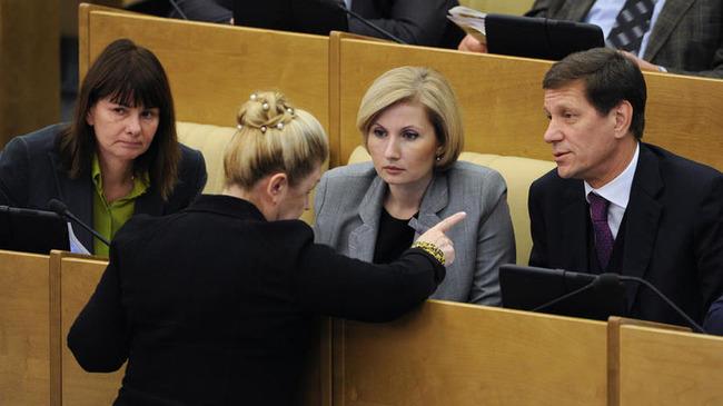 Чиновники в Госдуме