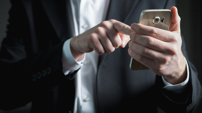 Поиск через смартфон