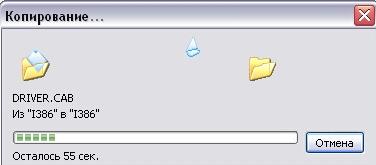 Копирование файлов на другой диск