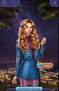 Выбор внешности главной героини