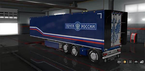 Транспортировочный трейлер