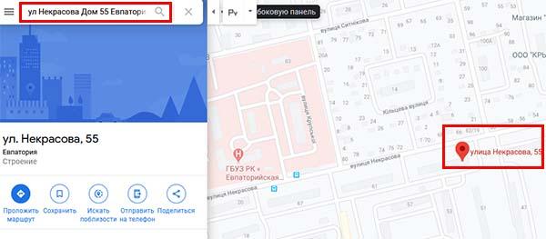 Найдите на карте адрес